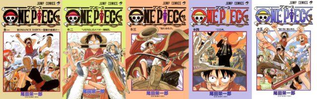 ワンピース漫画全巻無料で読めるアプリは?海賊版は違法で逮捕される?