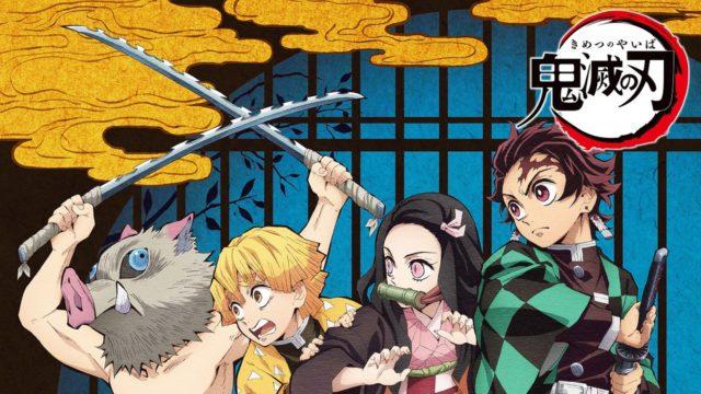 鬼滅の刃映画「兄妹の絆」DVDレンタルや無料動画フルが見たい!