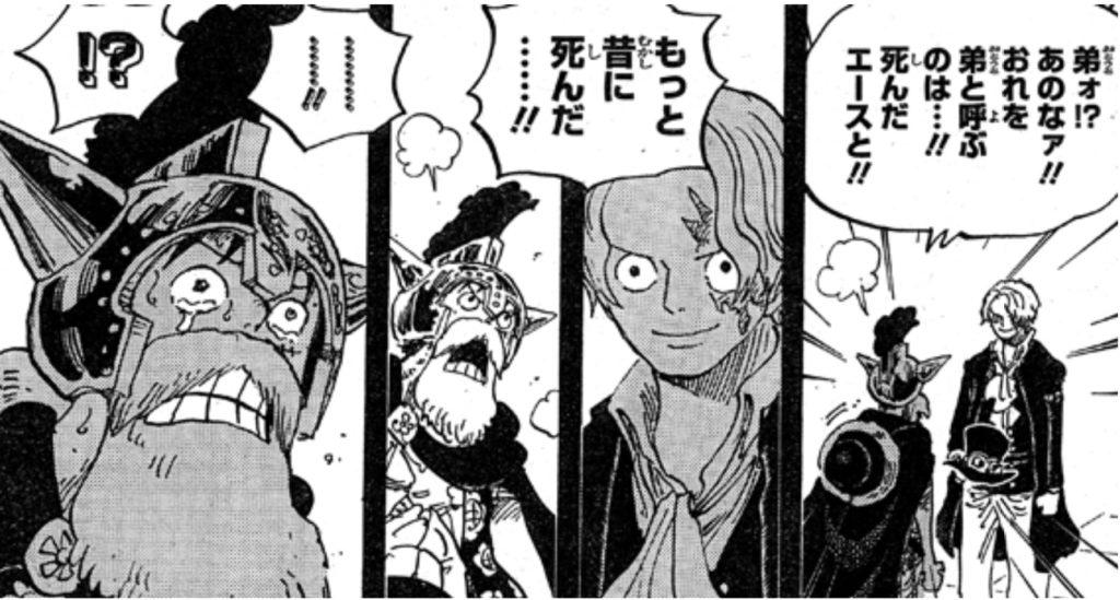 ワンピースサボの再会シーンは何話何巻 ルフィ涙で抱きつく 漫画ネタバレ最新777 ワンピース 鬼滅の刃 キングダム