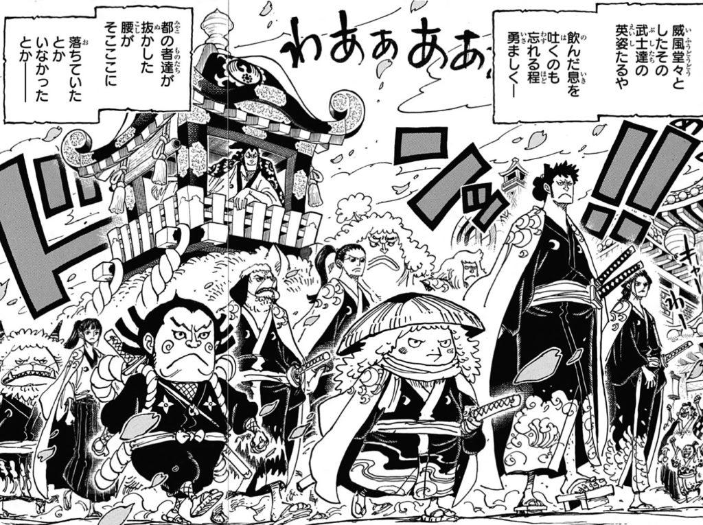 新刊 ワンピース 96 最