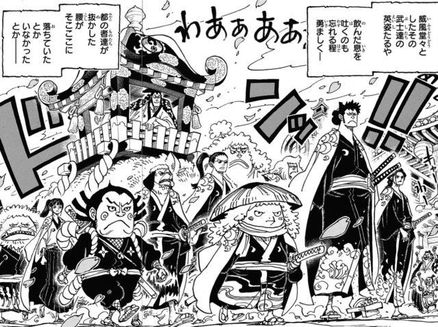 最 新刊 96 ワンピース