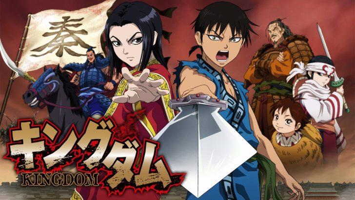 キングダムアニメ2020年再放送予定いつ?NHKBSプレミアムのテレビ放送を見るには?