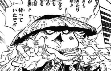 ワンピース河松の正体はカッパ魚人?強さは毒魚と愛刀でかわいい?