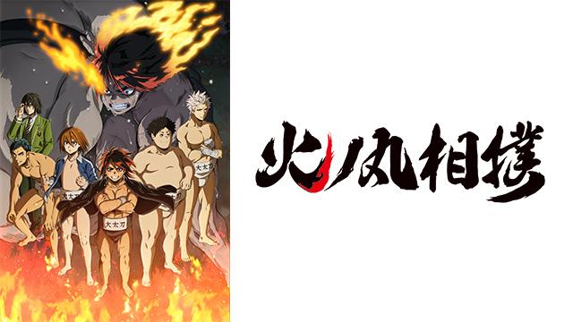 ワンピースアニメ無料視聴動画の最新話~全話まとめ!YouTubeやdailymotionは違法?
